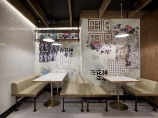 Mei Wei Dumplings - Mural